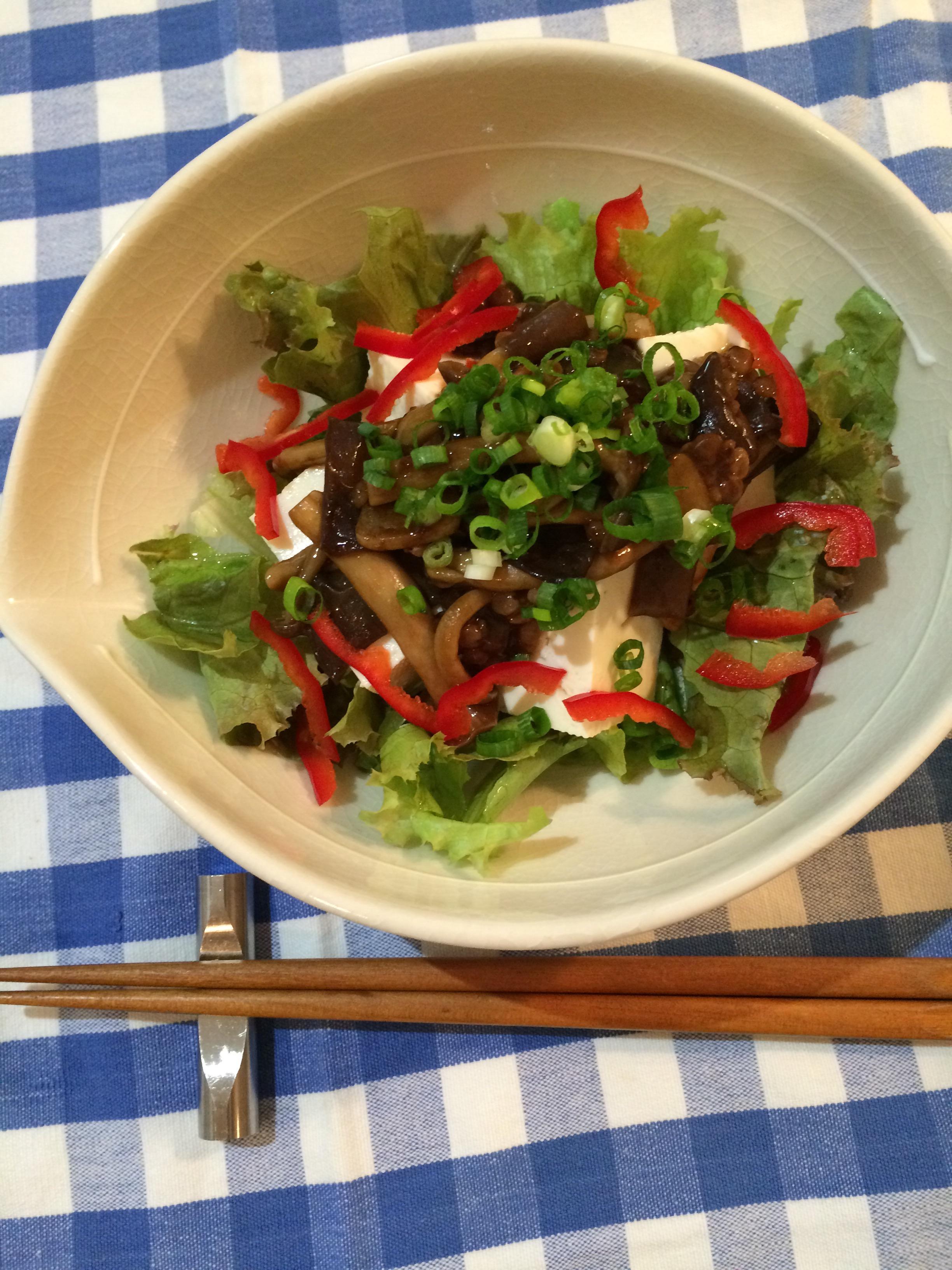 きのこと雑穀の豆腐サラダ